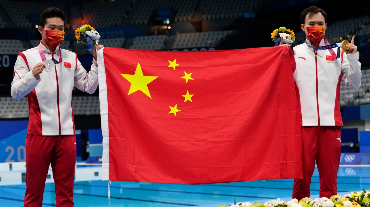 Xie siyi nails every dive, breaks springboard olympic record. Jeux olympiques : Xie Siyi et Wang Zongyuan offre un autre ...